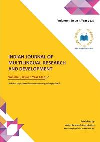 IJMRD-cover